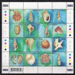 Мальта 2003 год. Морские раковины. 1 малый лист