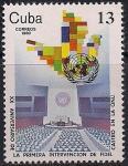 Куба 1980 год. 20 лет выступлению Фиделя Кастро в ООН. Марка