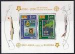 Шри-Ланка 2006 год. 50 лет почтовым маркам EUROPA. Самолеты. Блок