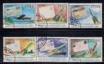 Куба 1990 год. День ракетостроения и космонавтики. 6 гашеных марок