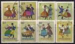 Польша 1969 год. Народные танцы. 8 гашеных марок