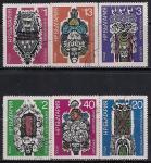 Болгария 1973 год. Культура народности кукеров. Маски. 6 гашеных марок