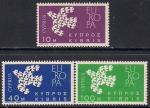 Кипр 1962 год. Европа СЕПТ. 3 марки