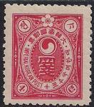 Корея 1900 год. Государственная символика. 1 марка с наклейкой