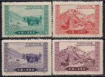 Китай 1952 год. Тибетский монастырь. Буйволы. 4 марки
