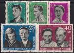 ГДР 1961 год. Узники Бухенвальда. 5 гашёных марок