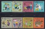 Вьетнам 1970 год. Игры детей. 8 гашеных марок