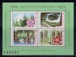 Румыния 1986 год. Культурно-экономическое Европейское сотрудничество. Лесные ресурсы. 1 блок