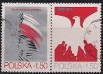 Польша 1979 год. 35 лет Польской Народной республике. 2 гашеные марки