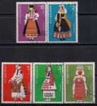 Болгария 1975 год. Болгарская национальная одежда. 5 гашеных марок
