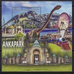 Турция 2017 год. Парк анимации в Анкаре. Динозавры. Блок