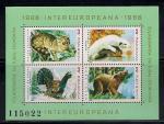 Румыния 1986 год. Культурно-экономическое Европейское сотрудничество. Дикие животные. 1 блок