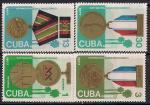 Куба 1977 год. Национальные медали. 4 марки