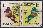 Польша 1976 год. Чемпионат мира по хоккею в Лодзе. 2 гашеные марки