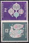 Болгария 1975 год. Новый год. Елочные игрушки. 2 гашеные марки