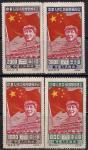 Китай 1950 год. Годовщина провозглашения народной власти. Мао Цзедун. 4 марки
