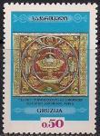 Грузия 1993 год. Древнее грузинское шитьё. 1 марка