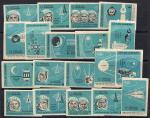 Набор спичечных этикеток. День космонавтики. 1966 г. 19 шт.