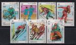 Камбоджа 1990 год. Зимние Олимпийские игры в Альбертвилле. 7 гашеных марок