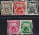 Франция 1960 год. Колосья. 5 марок