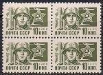 СССР 1968 год. Воин. 1 квартблок. металл. (10к)