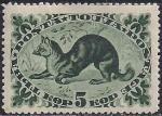 Тува 1941 год. Дикие животные Тувы. 1 марка из серии с наклейкой