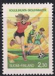 Финляндия 1993 год. 150 лет со дня начала спортивных соревнований выпускников. 1 марка