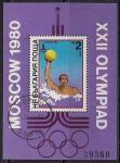 Болгария 1979 год. Олимпийские Игры в Москве. Ватерполо. Гашеный блок, номерной