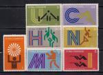 Куба 1972 год. Летние Олимпийские Игры в Мюнхене. 7 гашеных марок