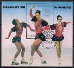 КНДР 1988 год. Зимние Олимпийские Игры в Калгари. Фигуристка Катарина Витт. Гашеный блок