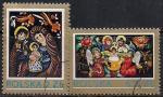 Польша 1979 год. Лубочные картинки. 2 гашеные марки