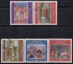 Болгария 1979 год. Фрески церкви Базилик Сан Клемент в Риме. 5 гашеные марки