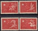 Китай 1959 год. Рекордный урожай 1958 года в Китае. 4 марки