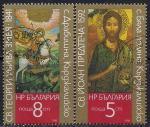 Болгария 1988 год. Иконы Кырджалийской области. 2 гашёные марки