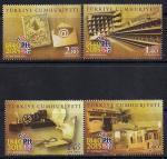 Турция 2015 год. 175 лет регулярной турецкой почте и телеграфу. 4 марки