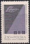 Польша 1970 год. Конкурс пианистов в Варшаве. Марка