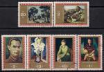 Болгария 1971 год. 75 лет со дня рождения художника Кирила Конева. Автопортрет и картины. 6 гашеных марок