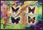 Конго 2013 год. Бабочки. 1 малый лист