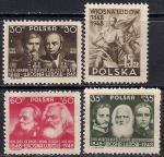 Польша 1948 год. 100 лет революции в Галиции. 4 марки.  Маркс. Энгельс