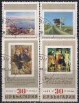 Болгария 1988 год. Картины из коллекции Людмилы Живковой. 4 гашёные марки