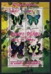 Джибути 2013 год. Бабочки на цветах. 1 малый лист