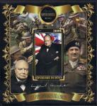 Бенин 2018 год. Премьер-министр Великобритании Уинстон Черчилль и маршал Б.Л. Монтгомери. 1 блок