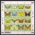 Мальта 2002 год. Бабочки. 1 малый лист.