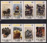 Польша 1980 год. 150 лет коневодству в городе Серакуве. 8 гашеных марок