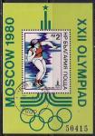 Болгария 1979 год. Олимпийские Игры в Москве. Ядро. Гашеный блок, номерной
