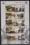 Венесуэла 2015 год. Скульптура и живопись. Батальные сцены. 1 малый лист