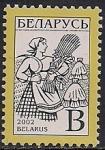 Беларусь 2002 год. Крестьянка, убирающая рожь. 1 марка.(042.228)
