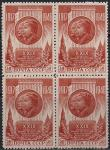 СССР 1946 год. 29-я годовщина Октябрьской революции. Квартблок из серии (красный)