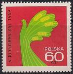 Польша 1969 год. 5-й Конгресс сельскохозяйственных работников. Марка