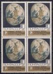СССР 1969 год. Земной шар. 1 квартблок. 10 коп. космос